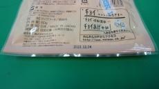 菓子梱包フィルムの印字検査